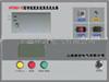 HF8601-D智能型直流高压发生器