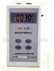LCT—GX2袖珍型漏电保护器测试仪