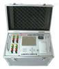 BC-3510A全自动变压器直流电阻测试仪