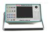 BC-9003微机继电保护测试系统