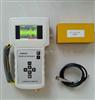 HN9003(AU)超高频局部放电巡检定位仪