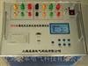 RXZGY三通道直流电阻测试仪