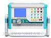 SGST-WJJB微机型继电保护测试仪(三相)