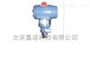羅斯蒙特3051T壓力/絕壓變送器