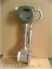 LUGB-65飽和蒸汽流量計