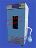 HWHS-250恆溫恆濕搖床