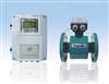 LDC电磁流量计选型 安装