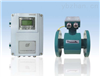 LDC電磁流量計選型 安裝