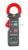 ETCR6300D鉗形直流漏電流表