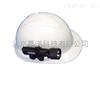 MSA/梅思安头部防护 安全帽用手电支架