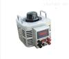 TDGC2(TDGC2J)系列数显调压器