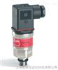 丹佛斯MBS3250紧凑型压力变送器带脉冲缓冲器