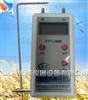 SYT2000B数字式微压计U型倾斜式微压计