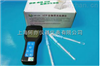 LBY420-ATP荧光检测仪
