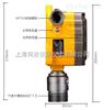 FIX800-Ex固定在线式可燃气体探测器