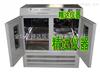 BS-4G数显振荡培养箱(双组.双层)