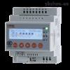 单相导轨式预付费电表复费率电能统计